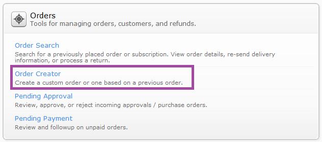 ordercreator.png