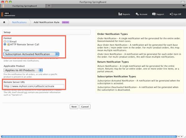 account_notification_detail1_screenshot.png